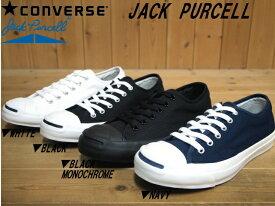 ♪CONVERSE JACK PURCELL▼コンバース ジャックパーセル 定番モデル コアカラー▼ホワイト(1R193)・ブラック(1R194)・ブラックモノクローム(1R779)・ネイビー(1CJ801)▼レディースメンズ ローカットスニーカー (JPN)日本正規品