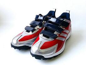 adidas ADIPURE TR POWRED-SILVMT-CONAVY(DB3470) アディダス ベースボール スニーカー (24cm-27cm)