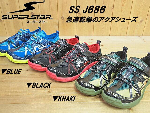期日限定価格!(5/31日20:00まで)♪MOON STAR SUPER STAR SS J686 2E▼ブルー・ブラック・カーキ▼ムーンスター