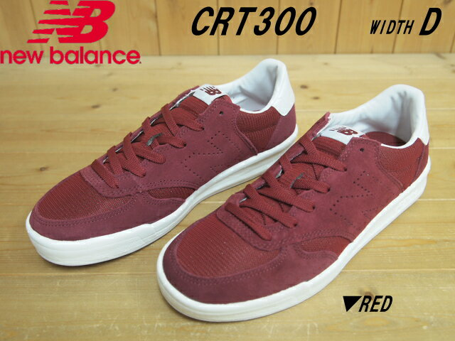 ♪New Balance CRT300 FC(RED)WIDTH D▼ニューバランス 軽量メンズ・スニーカー TENNIS STYLE 2016年3月モデル 履き心地抜群