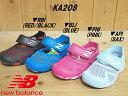 タイムセール!6/30日20:00まで限定価格♪NEW BALANCE ニューバランス KA208 rbi(BLACK) bli(BLUE) pni(PINK)...