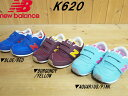 ♪NEW BALANCE K620▼BLUE/RED(BRI)・BURGUNDY/YELLOW(BYI)・AQUARIUS/PINK(API)▼ニューバランス ...