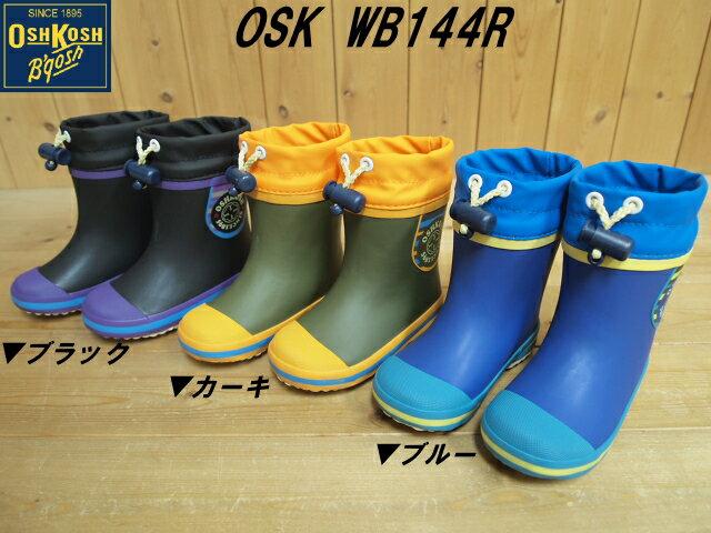 アメリカ人気アパレルブランド♪OSHKOSH OSK WB144R▼ブラック・カーキ・ブルー▼オシュコシュ キッズ レイン ラバーブーツ 子供長靴(12cm-15cm)