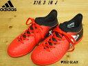 ♪adidas X16.3 IN J▼RED/BLACK BB5718▼アディダス エックス 16.3 IN ジュニア サッカートレーニング フットサル インド...