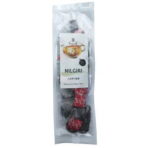 【ローズジャムによく合う♪】ニルギリ紅茶 ロシアンティーにお勧め!ティーバッグ入りでお手軽に。