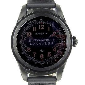 【本物保証】 【値下げ】 超美品 モンブラン MONTBLANC スマートウォッチ メンズ レディース 腕時計 MS744517 【中古】