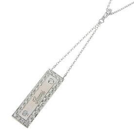 【本物保証】 超美品 グッチ GUCCI ロゴプレート ネックレス K18WG メレダイヤモンド 【中古】