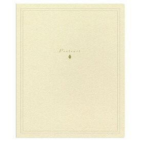 リ-フ立八切 コソメ 20冊入り写真台紙 記念写真 TAKENO 竹野株式会社 105-0013