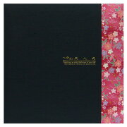TAKENO竹野アルバム写真台紙和装成人式セットB六切3面