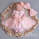 セレモニードレス 2点セット 子供ドレス フラワーガール 発表会 ベビードレス ドレス キッズ ワンピース 半袖 ドレス …