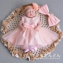ベビードレス結婚式お宮参りベビー用ドレス赤ちゃんドレス子供セレモニードレス新生児キッズドレスベビーフォーマル出産祝い七五三子供ドレス60708090