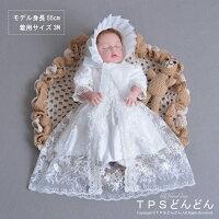 【ボレロ・帽子付き3点セット】ベビードレス結婚式退院お宮参り新生児出産祝女の子ベビー用ドレス刺繍ベビーフォーマル七五三セレモニードレス白赤ちゃんドレス