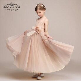992b6855e534f9 子供ドレス ロングドレス ピアノ発表会 女の子 演奏会 ドレス 子どもドレス オーダー お呼ばれ 結婚