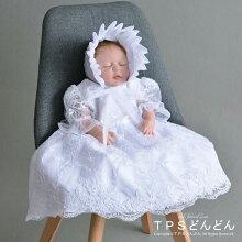 ベビードレス女の子刺繍ドレスベビー服フォーマルワンピースベビーの純白セレモニードレスロマンティックレースカバーオール祝いオーガニックコットンアモローサマンマ(ボンネットセット)ナチュラル新生児赤ちゃんに