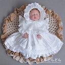 セレモニードレス 新生児 長袖 ベビードレス 退院 女の子 女の子ドレス ベビー ドレス 女の子 結婚式 女の子 ベビー …