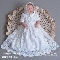 ベビーサロペットスカート女の子ドレスワンピース新生児セレモニードレスベビードレス女の子ベビーフォーマル透け感のレース花柄の生地赤ちゃん洋服2点セットお帽子付き御出産祝いなどのギフトにもおすすめ