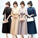 【赤字処分・数量限定】高品質豪華ドレス レディース パーティードレス ロングドレス マキシドレス ワンピース 入学式…