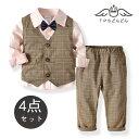 【在庫処分】子供スーツ 入学式 男の子 子供スーツ 男の子 フォーマル 長袖 フォーマルスーツ 男の子 男の子スーツ 子…