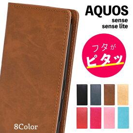 AQUOS sense SH-01K SHV40 basic ケース AQUOS sense lite SH-M05 手帳型 カバー 耐衝撃 おしゃれ スマホカバー かわいい レザー 革 手帳 アクオス シャープ sharp アクオスセンス ベーシック センスライト