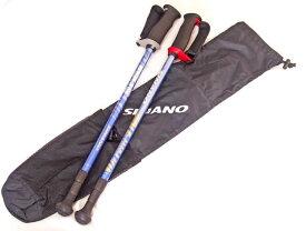 シナノ ポール・ウォーキング ポール レビータ 3段伸縮 コンパクトタイプ(右手用と左手用各1本ずつ計2本)専用ケース付 「送料無料」