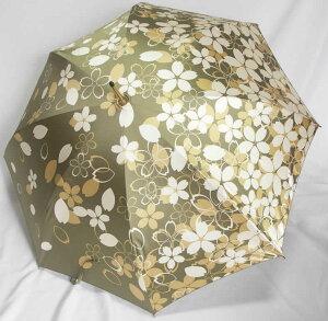 「エイト婦人・女性用傘 カーボン8本骨 一枚張り 桜吹雪 山葵(わさび)色調」 【送料無料】