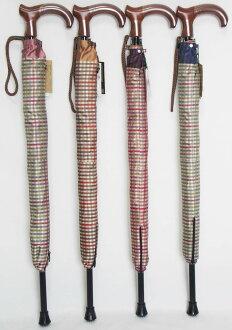 스틱 우산 지팡이 우산 우산 지팡이, 지팡이로 사용할 수 있는 스틱 우산 (지시 갓) 콩 알 무늬 손 연