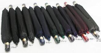 29년판 신작입니다!마에바라 우산 우산 맨즈 신사용 접는 우산 브랜드 황실 납품업자 마에바라 영광 상점 「마에바라 우산 신사용 꺾어 접어 살브레이카라링 수중」