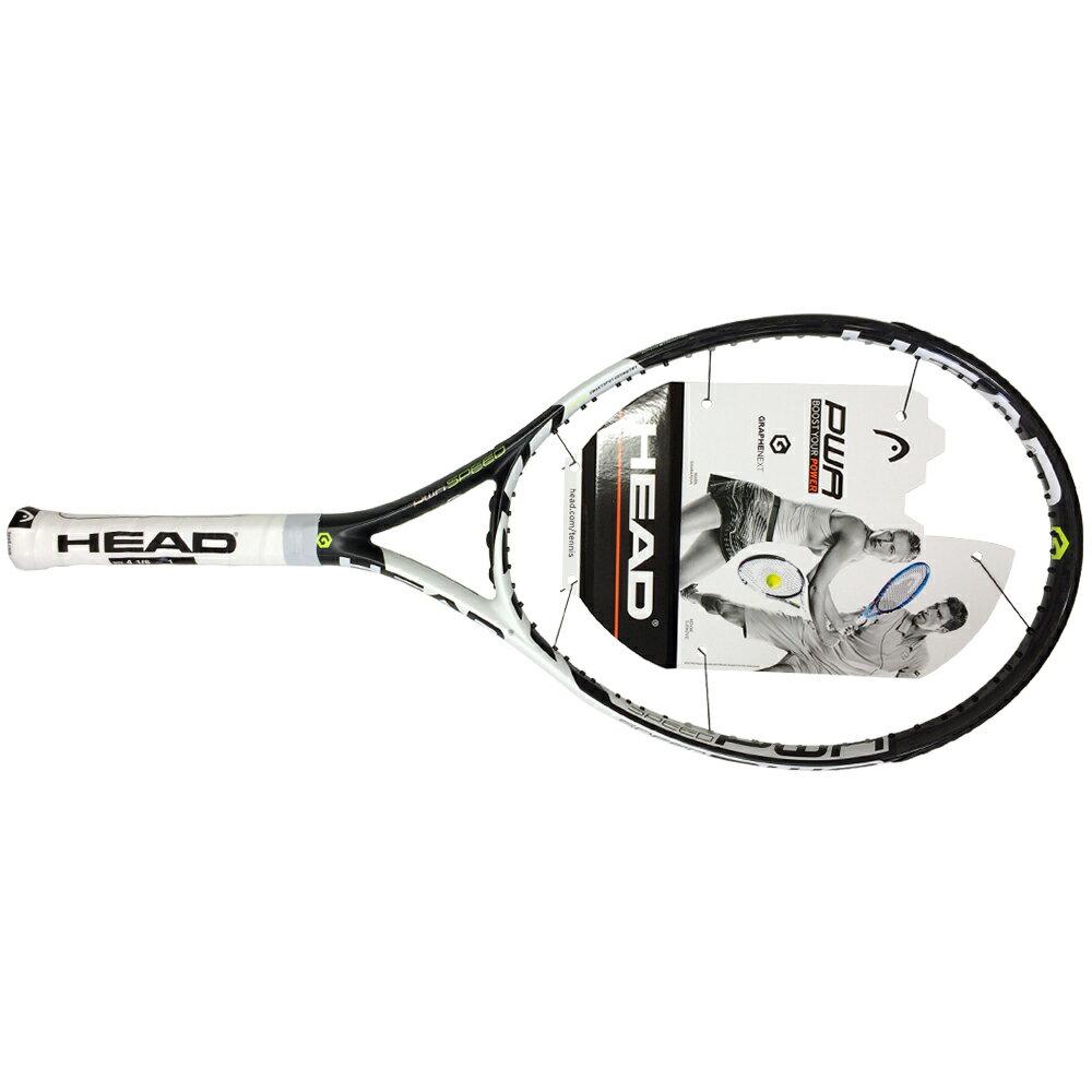 グラフィン XT スピード パワー(GRAPHENE XT SPEED PWR)【ヘッド HEAD テニスラケット】【230805 海外正規品】