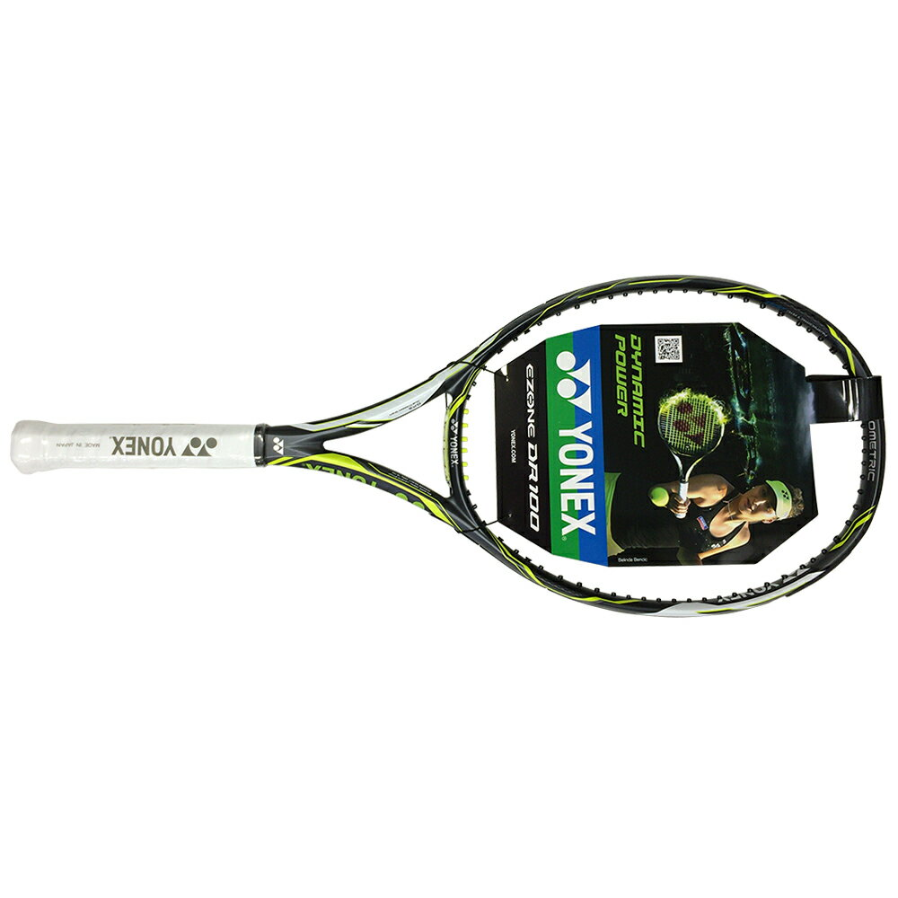 Eゾーン DR 100(EZONE DR 100)[EZD100]【ヨネックス YONEX テニスラケット】