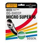 ミクロスーパー16(MicroSuper16)【ゴーセン/Gosen】【ラケット購入者用ガット】