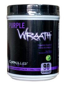 「最大1,000オフクーポン配布中」新フレーバー Controlled Labs Purple Wraath Sour Apple コントロールラブ パープルラース サワーアップル 90回分 eaa / bcaa
