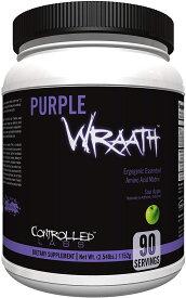 新フレーバー Controlled Labs Purple Wraath Sour Apple コントロールラブ パープルラース サワーアップル 90回分 eaa / bcaa