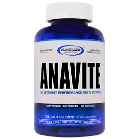 ガスパリ アナバイト マルチビタミン & ミネラル 180 タブレット - Gaspari Nutrition Anavite 180 tabs -
