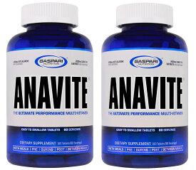 2個セット ガスパリ アナバイト マルチビタミン & ミネラル 180 タブレット - Gaspari Nutrition Anavite 180 tabs -