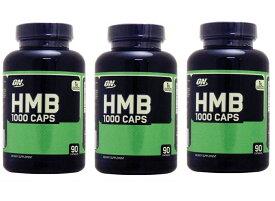 3個セット HMB 1000mg 90カプセル / 90粒 - Optimum HMB 1000 mg 90 caps オプティマム / オプチマム