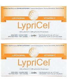 2箱セット リプリセル ビタミンC 30包 ( リプライセル ) Lypricel Liposomal Vitamin C 30 Packets