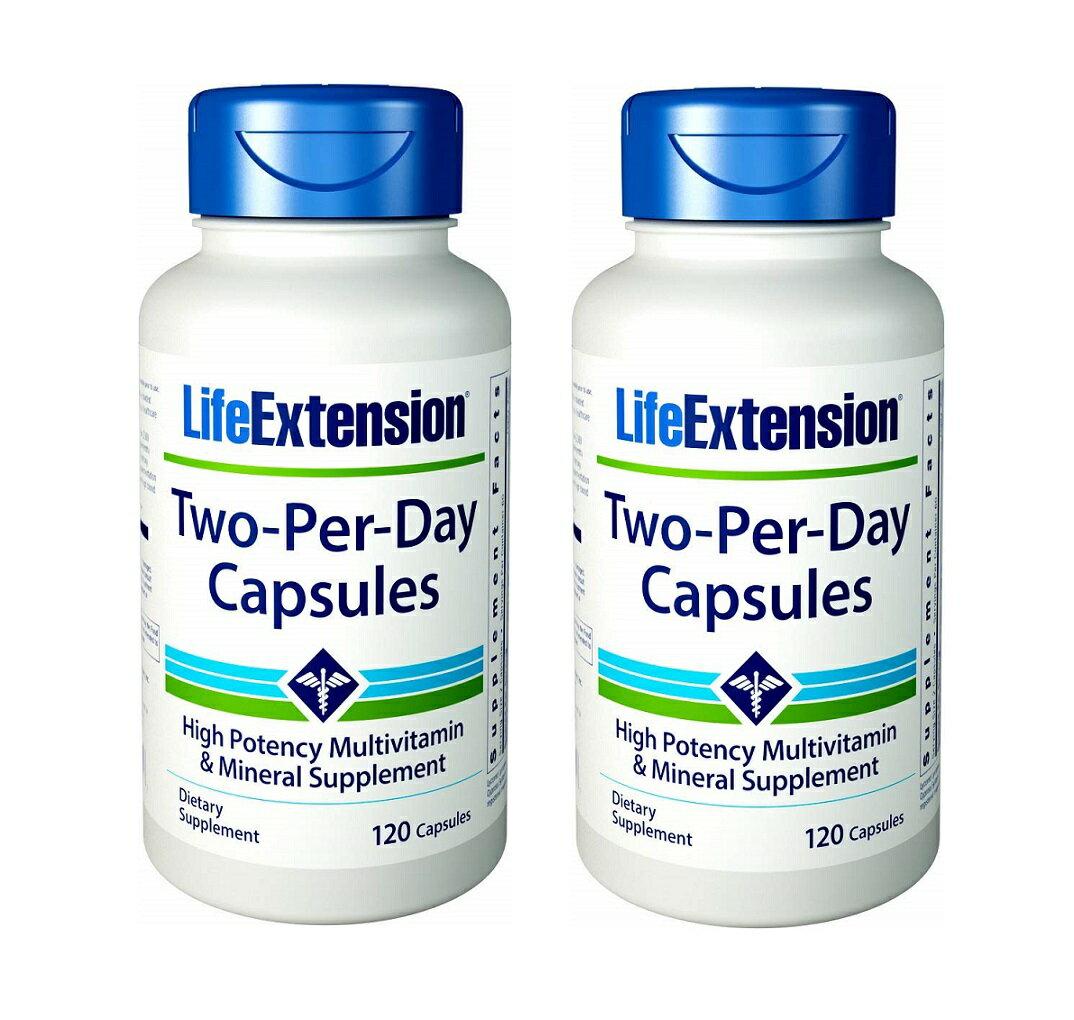 2本セット ライフエクステンション ツーパーデイ 120 カプセル - Life Extension two Per Day Caps