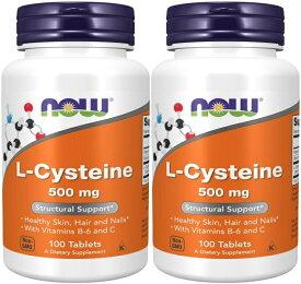 2個セット ナウフーズ Lシステイン 500mg 100タブレット - NOW Foods L-Cysteine 500mg 100 tabs