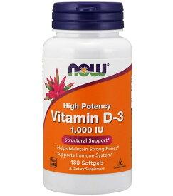 ビタミンD-3 1,000 IU 180ソフトジェル ( Vitamin D-3 1,000 IU 180 softgels )