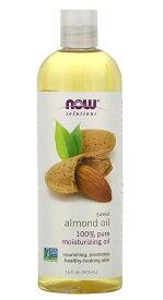 473ml スイートアーモンドオイル - Now Foods Sweet Almond Oil 16 oz [スキンケア フェイシャルケア ボデーケア ヘアケア ]