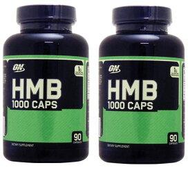 2個セット HMB 1000mg 90カプセル / 90粒 - Optimum HMB 1000 mg 90 caps オプティマム / オプチマム