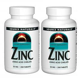2本セット ソースナチュラルズ 亜鉛(亜鉛アミノ酸キレートとして)50 mg 250 タブレット - Source Naturals ZINC (as zinc amino acid chelate) 50 mg 250 tablets