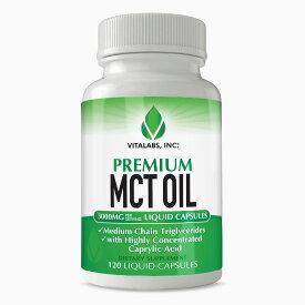 MCTオイル 750 mg 120 リキッドカプセル