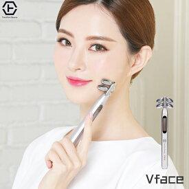 美顔ローラー 美顔器 Vフェイス Vface クワトロフェイスローラー マッサージローラー フェイスローラー 微弱電流 コロコロ 美容 小顔 しわ たるみ ほうれい線 ハリ 美肌 正規品 nanoTimeBeauty