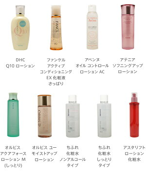 適正調査をした化粧水や美容液18種類のうち、14種類がnanoMixHに適しています
