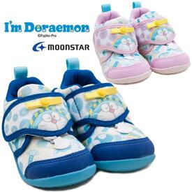 ムーンスター ベビーシューズ DRM B04 ドラえもん I'm Doraemon 子供靴 スニーカー マジックテープ キャラクター アニメ Moonstar 通園 通学 女の子 男の子 ブルー ピンク /MR /RU