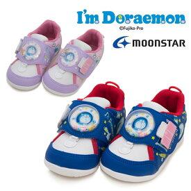 ムーンスター ベビーシューズ DRM B02 ドラえもん I'm Doraemon 子供靴 1足なら定形外メール便(送料400円)も可能出るベロ どこでもドア 通り抜けフープ マジックテープ Moonstar ブルー パープル /ST/AN /RU