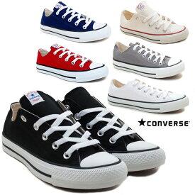 コンバース スニーカー ネクスター110OX NEXTER110OX オックスフォード レディース メンズ CONVERSE ブラック(黒) ホワイト(白) グレイ(グレー) 紐靴 ローカット ローヒール /AN/ST /RU