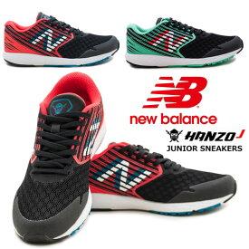 ニューバランス スニーカー YPHANZ NewBalance HANZO YPHANZR2 YPHANZG2 メッシュ シューズ ジュニア 子供 男の子 女の子 靴 軽量 痛くない ランニング ウォーキング 通学 運動靴 紐靴 レッド/ブラック(R2) グリーン(G2) /AN