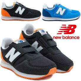 ニューバランス スニーカー PV220 NewBalance PV220BKO PV220CB メッシュ シューズ ジュニア 子供 男の子 女の子 靴 軽量 痛くない ランニング ウォーキング 通学 運動靴 紐靴 ブラック/オレンジ(BKO) コバルトブルー(CBL) /AN